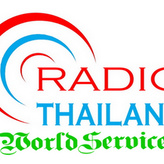 Thailand English Service 88 FM